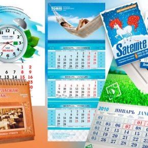 Преимущества современных перекидных календарей от Инстапринт